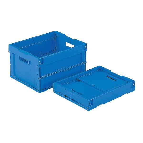 (業務用10個セット)三甲(サンコー) 折りたたみコンテナボックス/オリコン 【20L】 20B ブルー(青) 【フタ別売り】【代引不可】