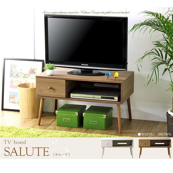 コンパクト テレビ台/テレビボード 【ブラウン】 幅80cm 32型対応 引き出し付き 木目調 『SALUTE』【代引不可】