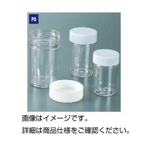 (まとめ)スチロール棒瓶(ねじ蓋)DC-200 10本組【×3セット】