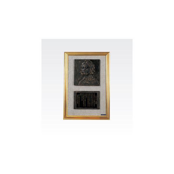 ナイチンゲールレリーフ 【68cm×46cm】 T-100-1 〔記念品 贈答品〕【】
