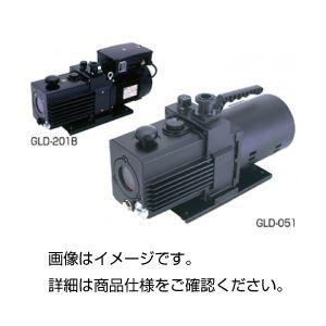 直結型油回転真空ポンプGLD-051