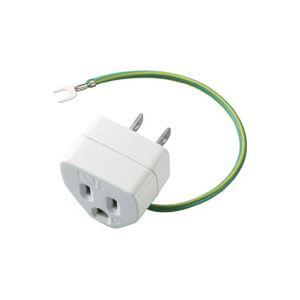 PC/パソコン接続用品 OAタップ 事務用品 まとめお得セット (業務用50セット) エレコム ELECOM OAアダプタ 3P変換2P T-H32N