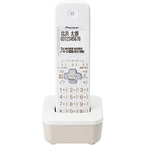 ■ポイント12.5倍■パイオニア デジタルフルコードレス留守番電話機用増設子機 ホワイト TF-EK72(W)