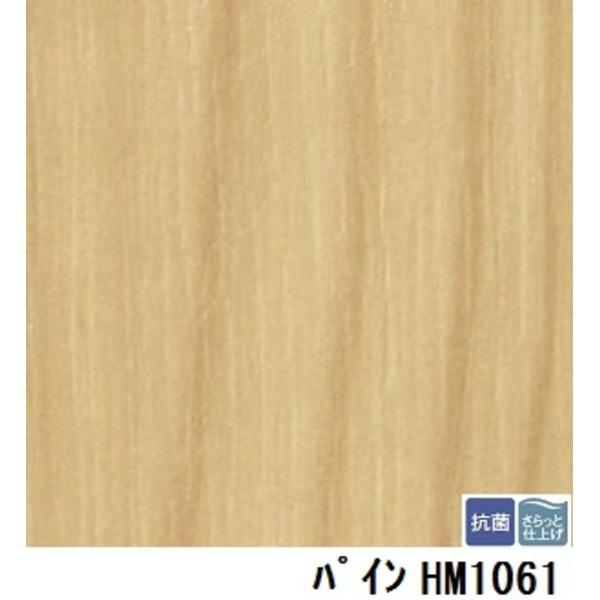 サンゲツ 住宅用クッションフロア パイン 板巾 約18.2cm 品番HM-1061 サイズ 182cm巾×6m