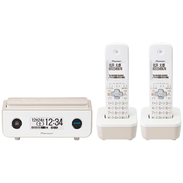 ■ポイント12.5倍■パイオニア デジタルフルコードレス留守番電話機 子機2台タイプ マロン TF-FD35T(TY)