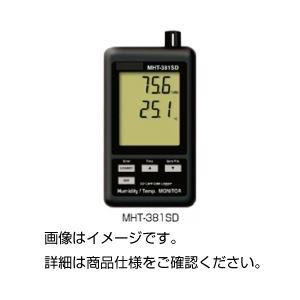 ★ポイント7.5倍★デジタル温湿度・気圧計MHB-382SD