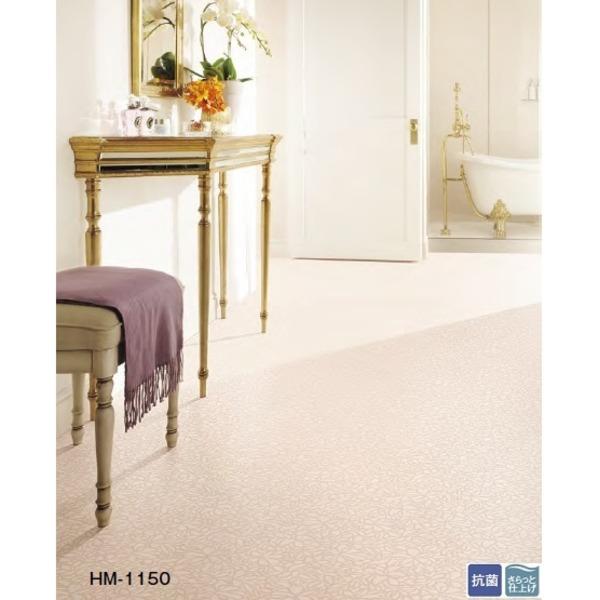 サンゲツ 住宅用クッションフロア パターン 品番HM-1148 サイズ 182cm巾×6m