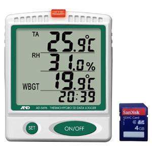 温度、湿度、熱中症指数(WBGT)、日付、時刻をSDカードに記録 AD(エーアンドデイ)電子計測機器 温湿度SDデータレコーダー(記録計)/熱中症指数モニター AD-5696【代引不可】