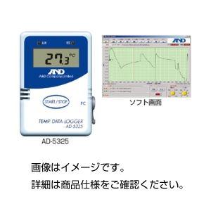 一部予約 実験器具 計測器 データーロガー 返品送料無料 AD-5325 温度データロガー