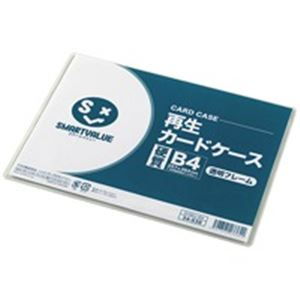 薄型ケース カードケース 事務用品 まとめお得セット D160J-B4 ジョインテックス 春の新作続々 再生カードケース硬質透明枠B4 期間限定の激安セール 業務用200セット