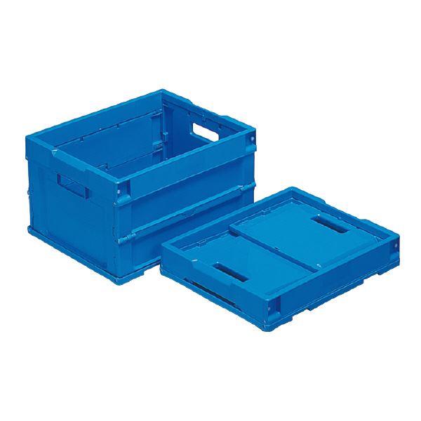 (業務用10個セット)三甲(サンコー) 折りたたみコンテナボックス/オリコン 【20L】 PP製 P20B(2) ブルー(青) 【フタ別売り】【代引不可】