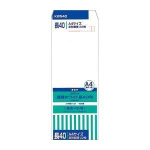 (業務用セット) オキナ 開発ホワイト封筒 KWN40 22枚入 【×10セット】
