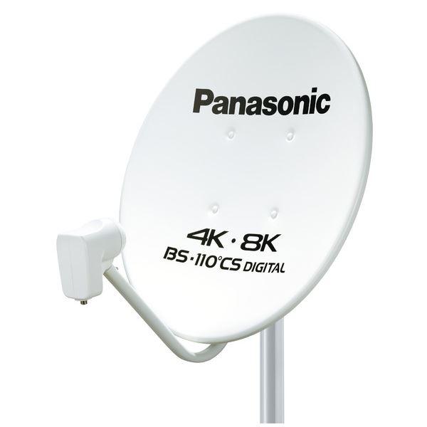 ■ポイント12.5倍■パナソニック 45型BS・110度CSアンテナ TA-BCS45U1, TSSショップ:a801fc6c --- officewill.xsrv.jp