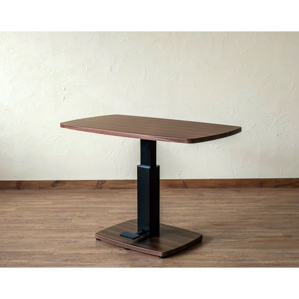 昇降式 ダイニングテーブル 【幅105cm×奥行60cm ウォールナット】 フットペダル付き スチール 〔リビング 部屋〕【代引不可】