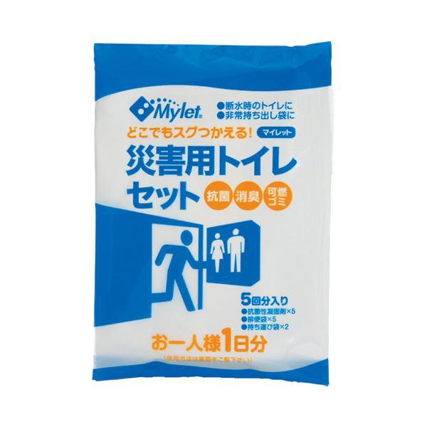 Mylet マイレットP-300 5回分×60パック入:雑貨のお店 ザッカル
