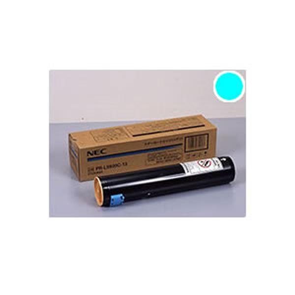 日本電気 インクトナーカートリッジ 青 あお 業務用3セット 純正品 割り引き 売れ筋 PR-L9800C-13 エヌイーシー トナーカートリッジ NEC シアン C