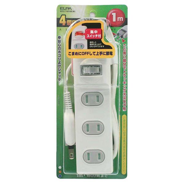 (まとめ) ELPA 扉付タップ 集中スイッチ付 4個口 1m WBS-T4010B(W) 【×10セット】