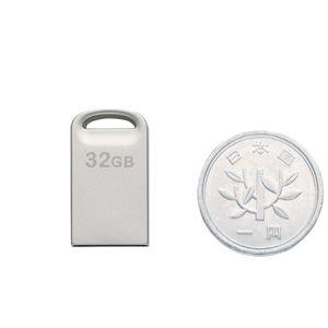 まとめエレコム USB3 0対応超小型USBメモリ 16GB シルバー MF SU316GSV 1個×2セットPZiukXOT