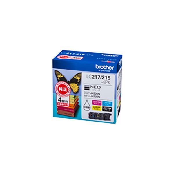 ブラザー インクトナーカートリッジ 4色カラー 純正品 BROTHER 売り出し インクカートリッジ LC215-4PK トナーカートリッジ 大容量 正規店 LC217 4色