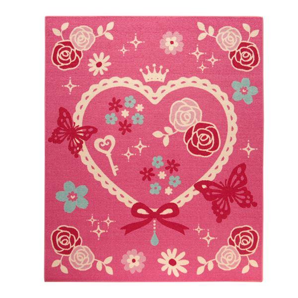 デスクカーペット 女の子 エハート柄 『キャリー ツー』 ピンク 133×170cm