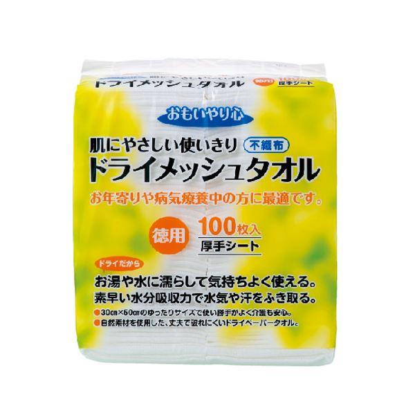 ■ポイント12.5倍■三昭紙業 おもいやり心ドライメッシュタオル 100枚6P