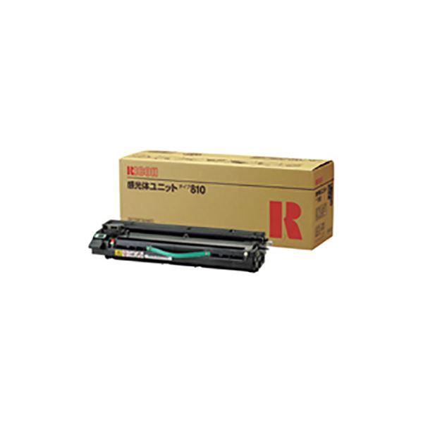 リコー インクトナーカートリッジ 純正品 RICOH インクカートリッジ 毎日激安特売で 営業中です 感光体ユニット タイプ810 307796 トナーカートリッジ お買い得