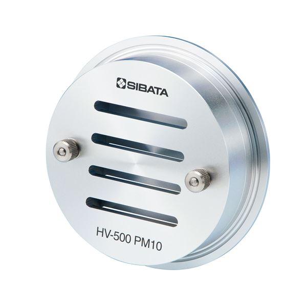【柴田科学】PM10分粒装置 丸形フィルター用 080130-045