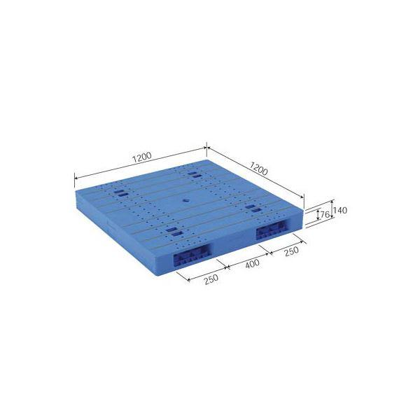 三甲(サンコー) プラスチックパレット/プラパレ 【両面使用タイプ】 軽量 LX-1212R2 ブルー(青)【代引不可】