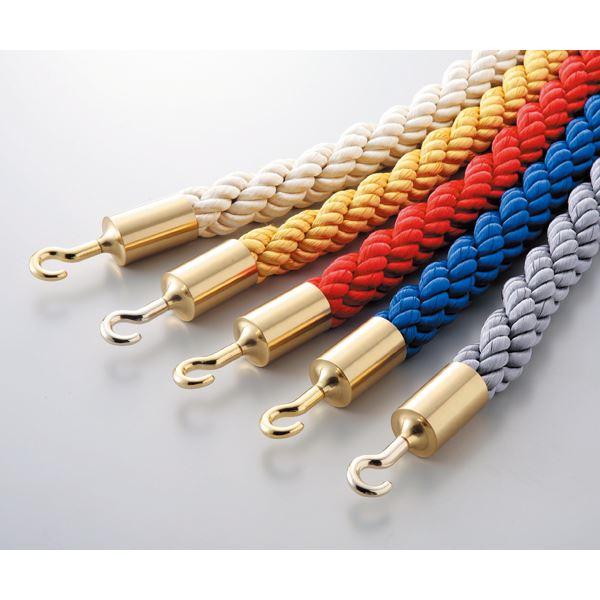 ガイドスタンド用ロープ BA30-W ■カラー:ホワイト【代引不可】