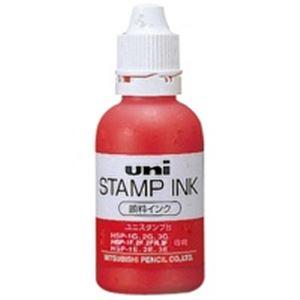 (業務用100セット) 三菱鉛筆 顔料スタンプインク HSS55.15 赤