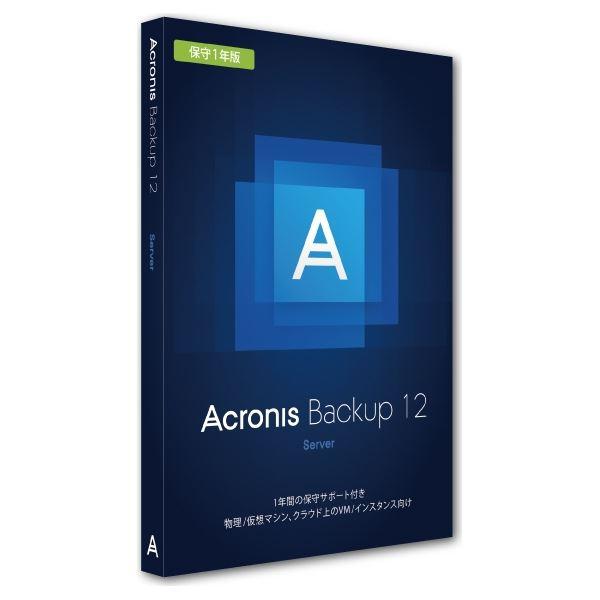 アクロニス Acronis Backup 12 Server License incl. AAS BOX B1WYBSJPS91