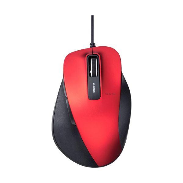 【有線タイプ】快適な操作を実現する高精細マウス。 (まとめ) エレコム EX-G有線BlueLEDマウス Sサイズ レッド M-XGS10UBRD 1個 【×10セット】
