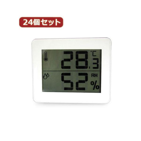 ★ YAZAWA 24個セット デジタル温湿度計 ホワイト DO01WHX24