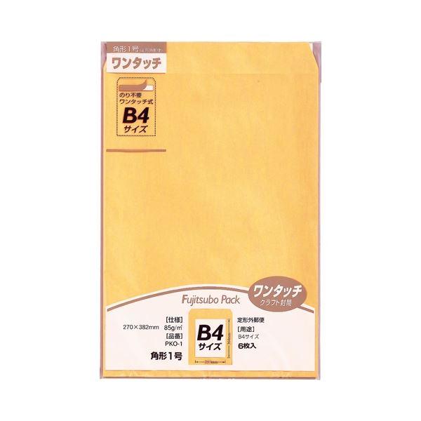 まとめ マルアイ 売買 ワンタッチ封筒 PKO-1 ×100セット 2020A/W新作送料無料 角1 6枚