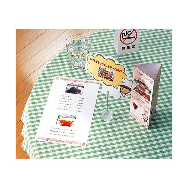 まとめコクヨ カラーレーザー カラーコピー用紙 光沢紙 厚手 A4 LBP FG1310 1冊 50枚×10セット7bfyIYvm6g