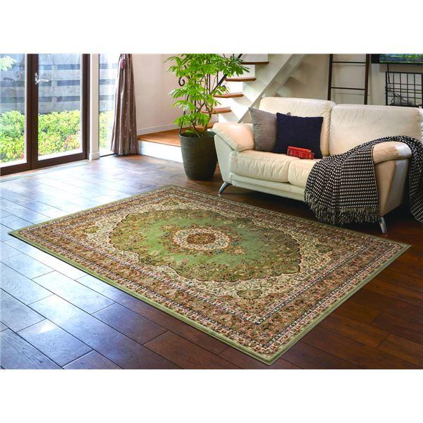 ラグマット/絨毯 【約130×190cm グリーン】 長方形 洗える 『シャハリヤ』 〔リビング ダイニング〕【代引不可】