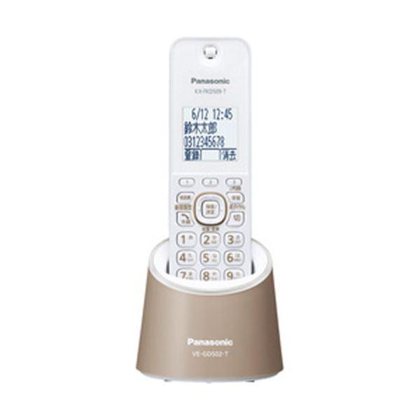 ■ポイント12.5倍■パナソニック コードレス留守番電話  1台 型番:VE-GDS02DL-T