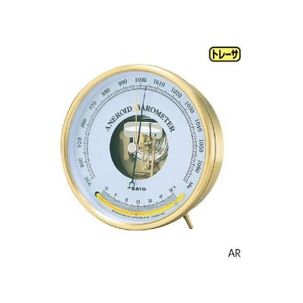 ★ アネロイド気圧計 AR