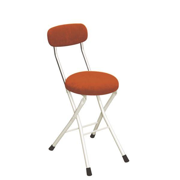 円座 折りたたみ椅子 【4脚セット オレンジ×ミルキ-ホワイト】 幅33cm 日本製 スチール 『ラウンドクッションチェア』【代引不可】