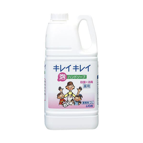 (まとめ) ライオン 業務用 キレイキレイ泡ハンドソープ 2L【×5セット】