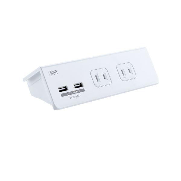 ★ (まとめ)サンワサプライ USB充電ポート付きタップ TAP-B105U-3W【×5セット】