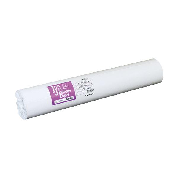 桜井 インクジェット用普通紙24インチロール 610mm×50m SIJFT610 1箱 2本f7ygbY6