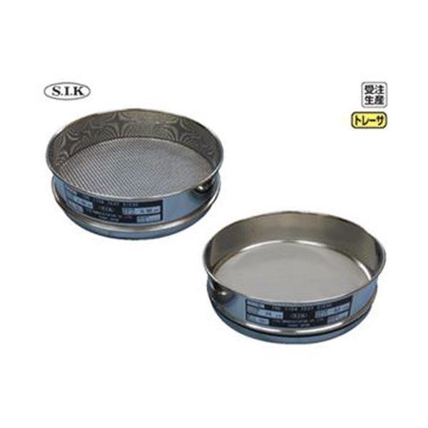 試験用ふるい 100φ 真鍮枠 ステンレス網 4.00mm 普及型 モデル着用 セットアップ 注目アイテム