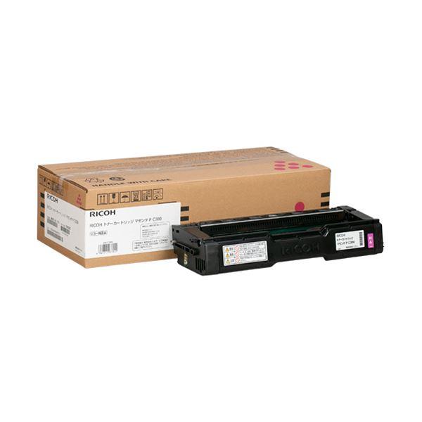 メーカー純正レーザープリンタ用トナーカートリッジ リコー 安値 トナーカートリッジ P 売却 514235 1個 C300マゼンタ