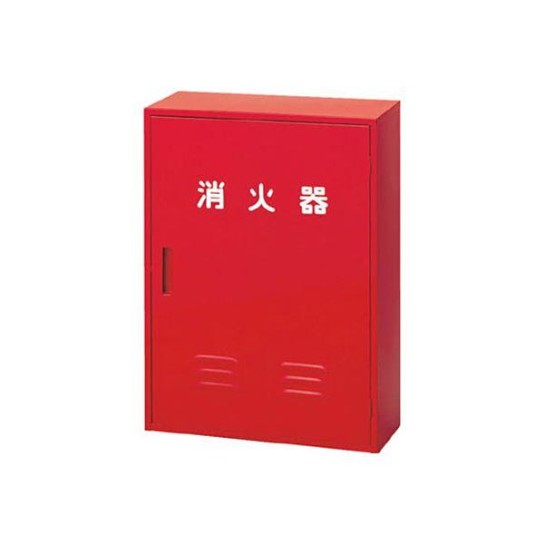 屋外型の消火器格納箱です 日本ドライケミカル ラッピング無料 消火器収納箱20型2本用 ストアー NB-202 1台
