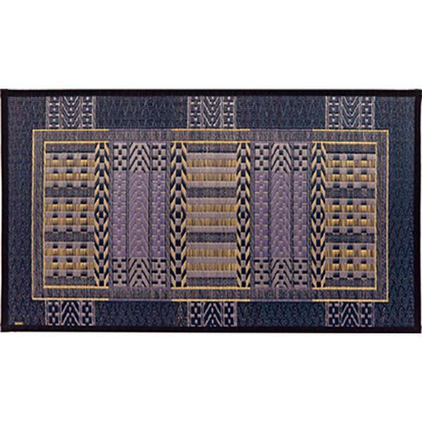 国産い草玄関マット(裏貼り) オリエンタル 約70×120cm ブルー【代引不可】