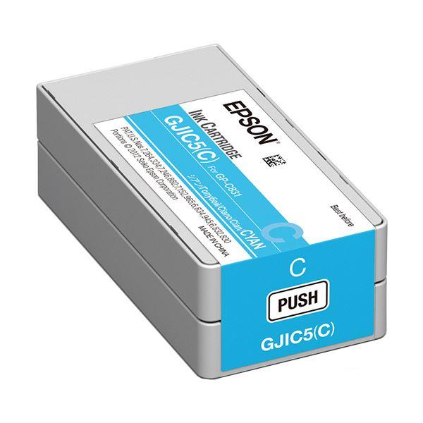 メーカー純正インクカートリッジ まとめ エプソン インクカートリッジ ×10セット シアンGJIC5C 1個 40%OFFの激安セール 数量は多