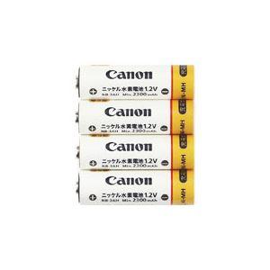 単三型ニッケル水素電池4本パック まとめ キヤノン ニッケル水素電池NB4-300 直営店 1セット 贈与 ×10セット 4本 1171B001