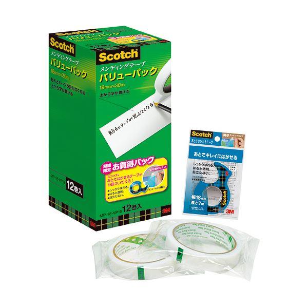(まとめ)3M スコッチ メンディングテープバリューパック 大巻 18mm×30m12巻+ディスペンサー MP-18-VP18 【×3セット】