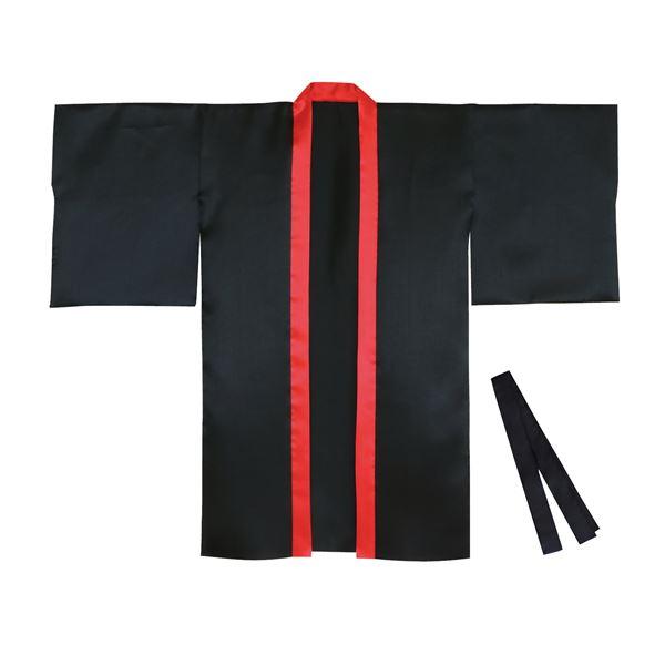 まとめ 新発売 サテンロングハッピ袖付 黒 襟赤 売り出し ×10個セット ハチマキ付 Lサイズ 約110cm